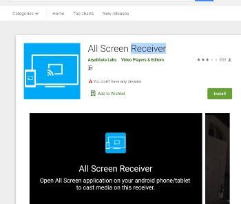 All Screen Receiver App