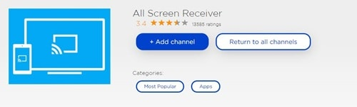 add All Screen Receiver to roku